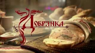 """Чудомагазин русской кухни """"Добрянка"""""""