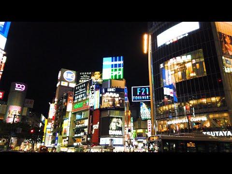 【4K】[東京散歩] 渋谷 原宿 新宿 2019/09/28 [Tokyo Walk] Shibuya, Harajuku And Shinjuku