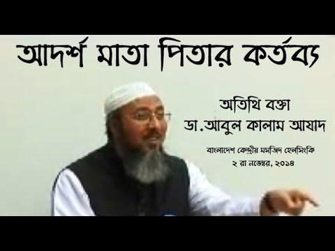 Dr. Abul Kalam Azad - Responsibilities of an ideal parent