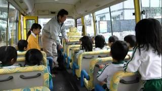 広島市安佐南区の幼稚園・保育園【めばえ幼稚舎】新しい園バス thumbnail