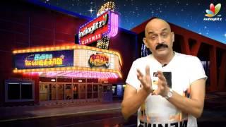 Inimey Ippadithaan Review | Kashayam with Bosskey | Santhanam, Tamil Movie