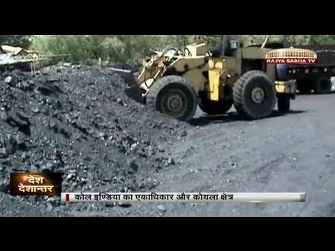 Desh Deshantar - India's Coal Policy and Coal India Ltd.