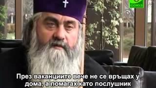 Едно закъсняло интервю с Митрополит Кирил