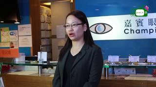 【心視台】香港眼科專科醫生 葉佩珮醫生教大家認識眼疾