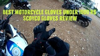 Best Motorcycle gloves under 1000Rs India | Scoyco gloves review