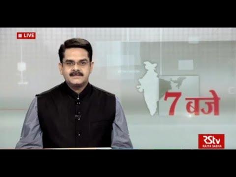 Hindi News Bulletin   हिंदी समाचार बुलेटिन – Mar 14, 2018 (7 pm)