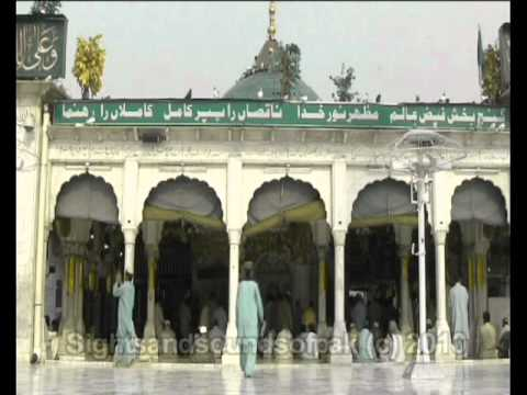 Data Darbar Shrine Lahore (Turkish Background Music)