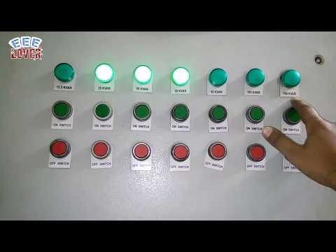 PFI panel / Power Factor Improvement Plant In Bangla Language - By Amit Paul.