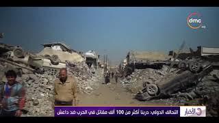 الأخبار - التحالف الدولي: تحرير الموصل ليس نهاية الحرب ضد داعش