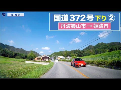 京都府道19号〔園部平屋線〕 - YouTube
