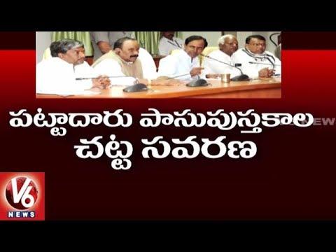 Telangana Govt Focus On Upcoming Assembly Session, To Convene Legislature Meeting | V6 News