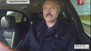 Александр Лукашенко лично протестировал новый участок МКАД-2