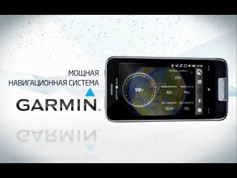 Garmin-Asus M10