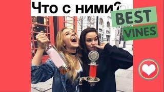 ЛУЧШИЕ ВАЙНЫ 2018 / НОВЫЕ РУССКИЕ И КАЗАХСКИЕ ВАЙНЫ | ПОДБОРКА ВАЙНОВ #130
