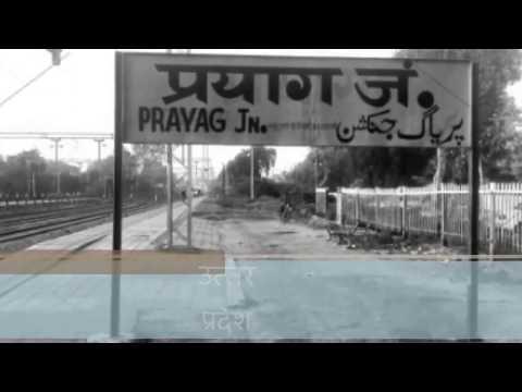 Allahabad Prayag Station 17/12/2016