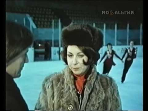 Lyudmila Pahomova Interview 1984 (Людмила Пахомова, интервью 1984)