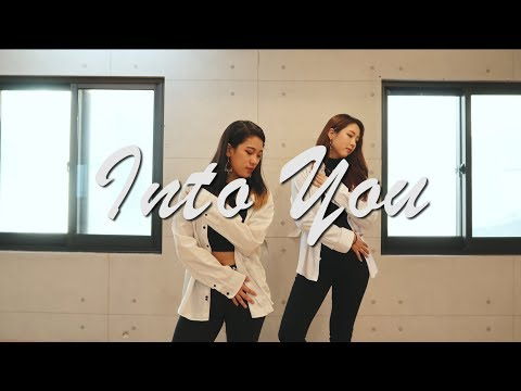Into You (Remix) | BLACK OUT COVER