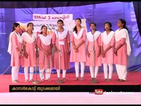 Kannur University Kalolsavam started