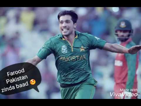 Jeet ki Lagan Pakistan full song