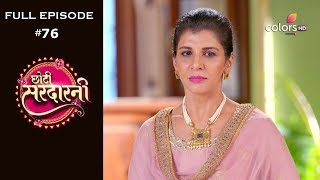 Choti Sarrdaarni - 10th October 2019 - छोटी सरदारनी - Full Episode