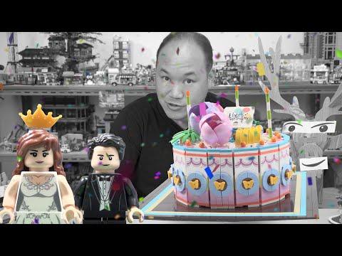 Birthday And Wedding Cake | Sembo Block Brick Review 601400