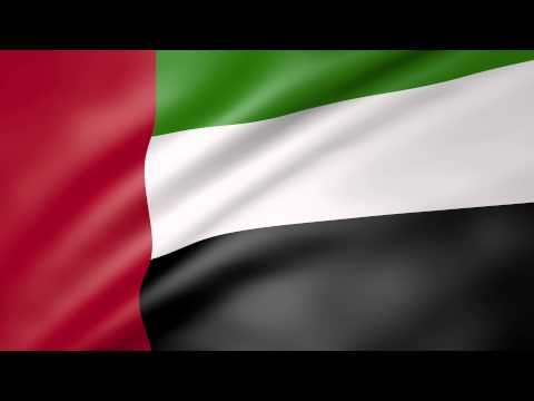 UAE Animated Flag