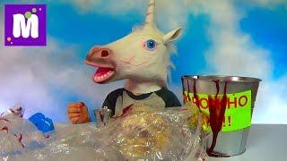 Ведро со слизью и первоапрельскими приколами игрушками конь единорог slimy bucket with funny toys