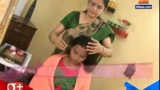 Smart Women : Types Head Masage 6th March 2015