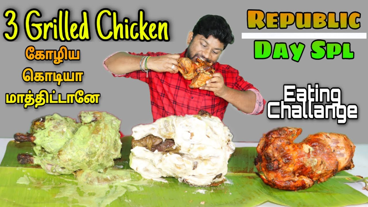 Republic Day Spl 3 Full Grilled Chicken EATING CHALLENGE | Flag Colours IN Chicken