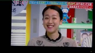 浅田真央 #サンクスツアーin熊本 #かたらんね.