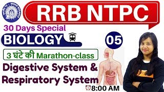 Class-05 ||#RRB NTPC 30 Days Special || BIOLOGY || By Amrita Ma'am|| Digestive System