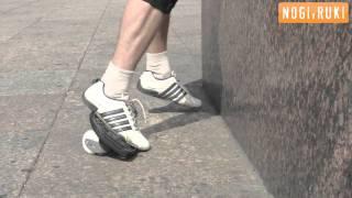 Двухколёсный скейт. Как научиться кататься.