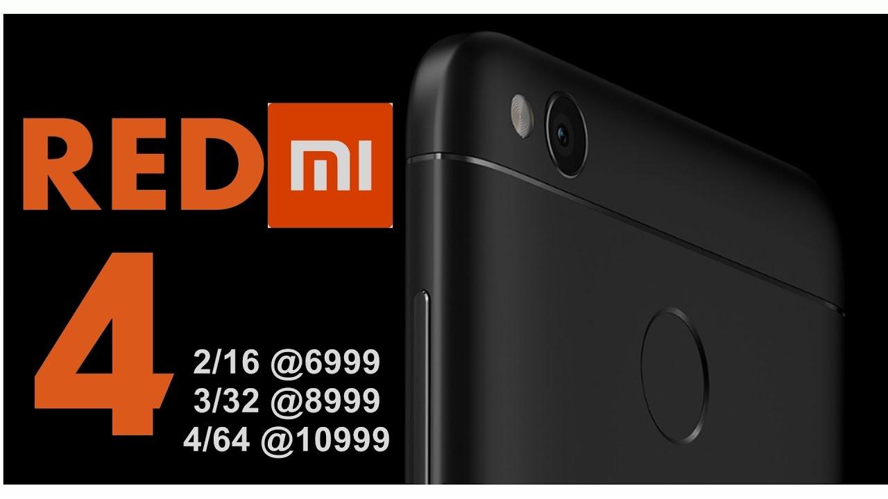 Redmi 4 mobile price 4gb ram