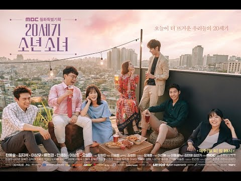 20th Century Boy and Girl | Korean Drama series Oct 2017 | Main Cast and Synopsis
