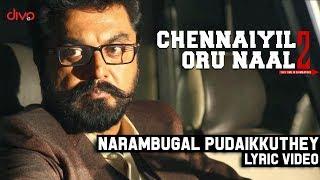 Chennaiyil