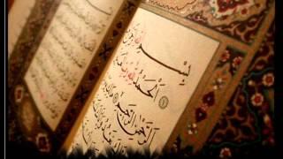 سورة النور كاملة بصوت ناصر القطامي