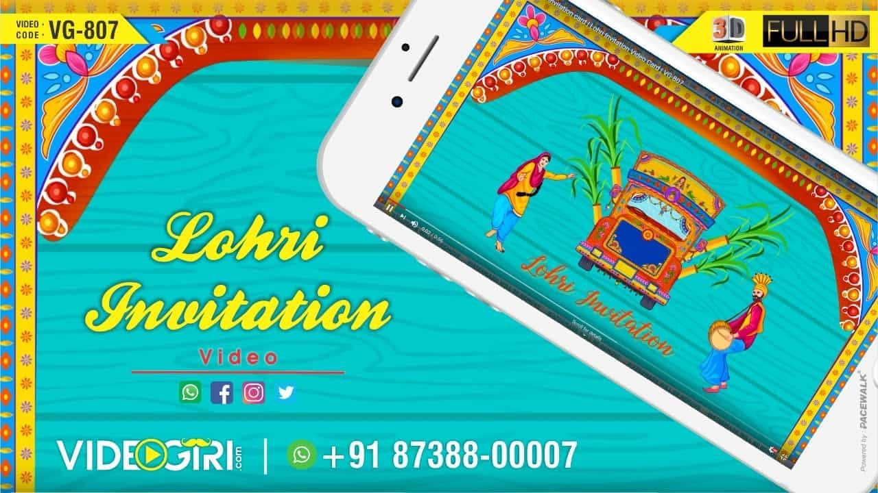 first lohri invitation card