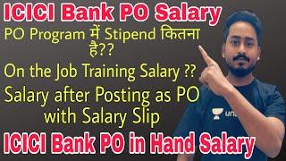 ICICI Bank PO Salary ICICI PO Salary in Hand ICICI PO Programme 2020 icici bank career Banking Talk