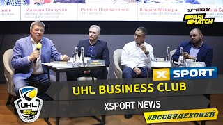 UHL Business Club | XSPORT