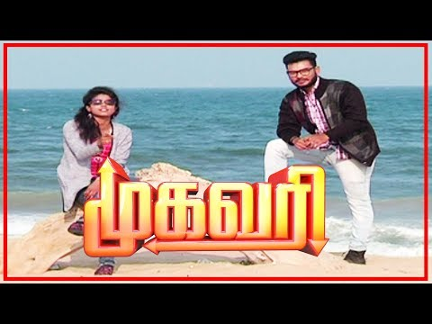 Chennai Marina Beach | Mugavari | Captain Tv |  | 28.02.2019 |  #captaintv #chennai #beach   Like: https://www.facebook.com/CaptainTelevision/ Follow: https://twitter.com/captainnewstv Web:  http://www.captainmedia.in  About Captain TV  Captain TV, a standalone Tamil General Entertainment Satellite Television Channel was launched on April 14 2010. Equipped with latest technical Infrastructure to reach the Global Tamil Population A complete entertainment and current affairs channel which emphasison • Social Awareness • Uplifting of Youth • Women development Socially and Economically • Enlighten the social causes and effects and cover all other public views  Our vision is to be recognized as the world's leading Tamil Entrainment, News  and Current Affairs media network most trusted, reaching people without any barriers.  Our mission is to deliver informative, educative and entertainment content to the world Tamil populations which inspires people through Engaging talented, creative and spirited people. Reaching deeper, broader and closer with our content, platforms and interactions. Rebalancing Tamil Media by representing the diversity and humanity of the world. Being a hope to the voiceless. Achieving outstanding results efficiently.
