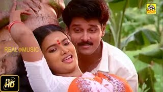 Thanthu Vitten Ennai- Full Length Movie | Chiyaan Vikram, Rohini, Manorama | Ilaiyaraaja