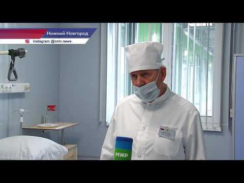 Инфекционный центр в Нижнем Новгороде