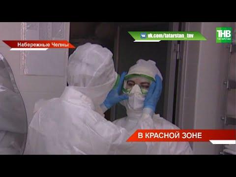 Заболеваемость коронавирусом в Татарстане в ноябре в полтора раза превысила показатели октября | ТНВ