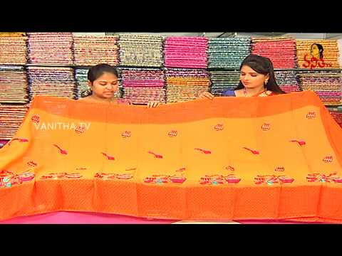 Superb Musical Design Chiffon Saree || New Arrivals || Vanitha TV
