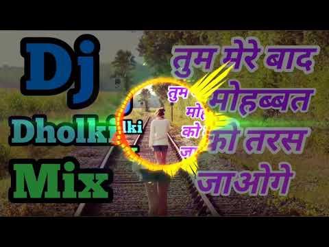 MAKHNA ভোজপুরি Dj JBL 2019 ||Tum Meri Baad