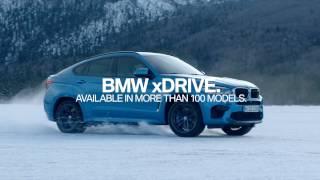 BMW xDrive - ваш комфорт и безопасность движения во любой ситуации.