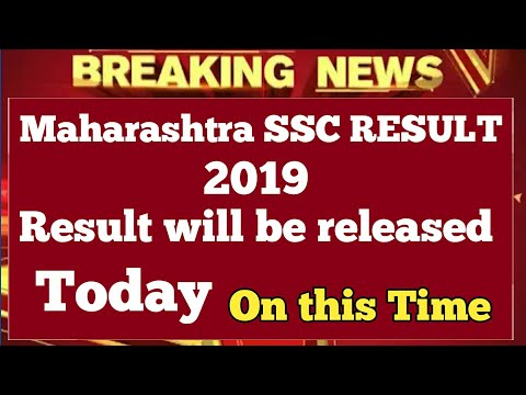 maharashtra board ssc result 2019 released today|how to check maharashtra ssc result 2019|ssc result