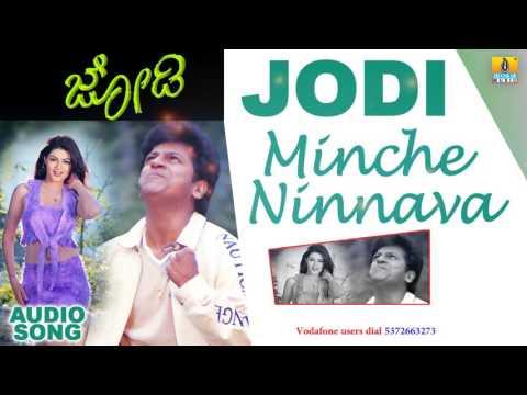 Jodi - Minche Ninnava | Audio Song | Shiva Rajkumar, Jaggesh, Poonam | Kishore Sarja