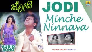 jodi---minche-ninnava-song-shiva-rajkumar-jaggesh-poonam-kishore-sarja