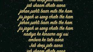 Jab Deep Jale Aana Lyrics on Video   Large